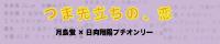 f:id:tsukunko87:20161128222050p:plain