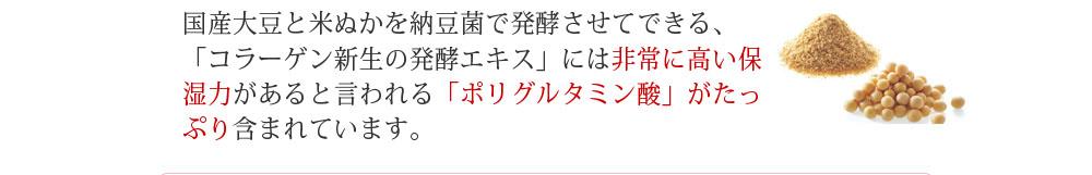 f:id:tsukunyan:20170410151714j:plain