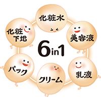 f:id:tsukunyan:20170424221858j:plain