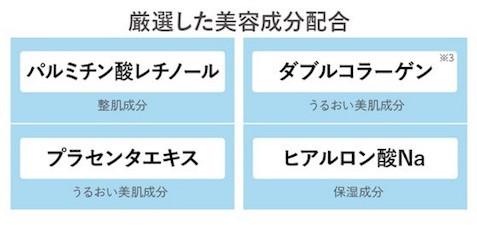 f:id:tsukunyan:20170823232100j:plain