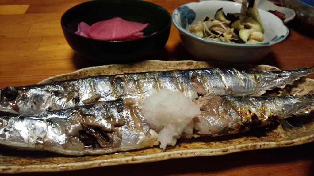 f:id:tsukupon:20161020215734j:plain