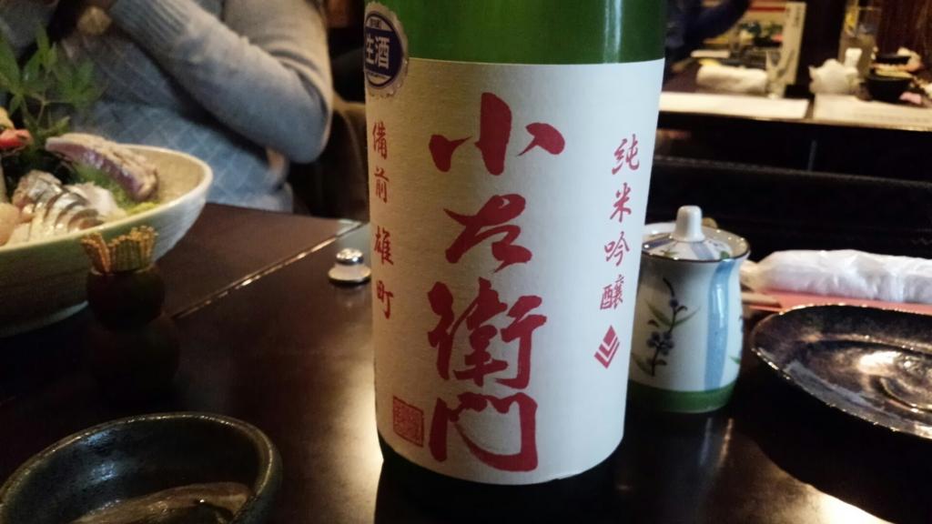 f:id:tsukupon:20161114123811j:plain