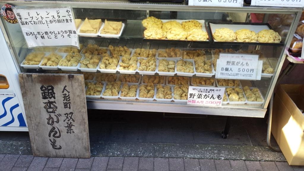 f:id:tsukupon:20170117213221j:plain