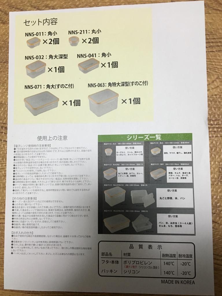 f:id:tsukurioki:20170219214912j:plain
