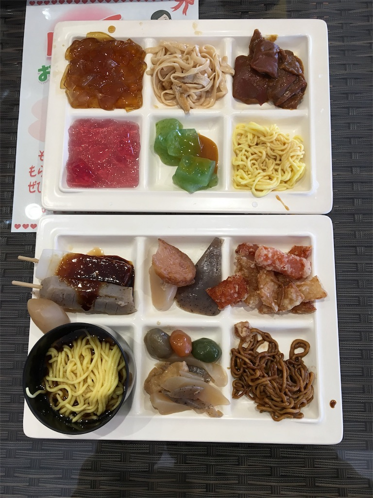 f:id:tsukurioki:20170225230400j:image