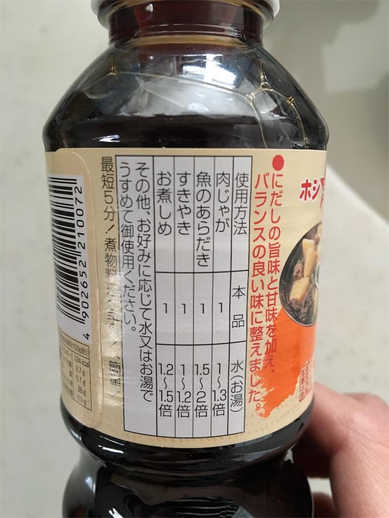 f:id:tsukurioki:20170228202418j:image