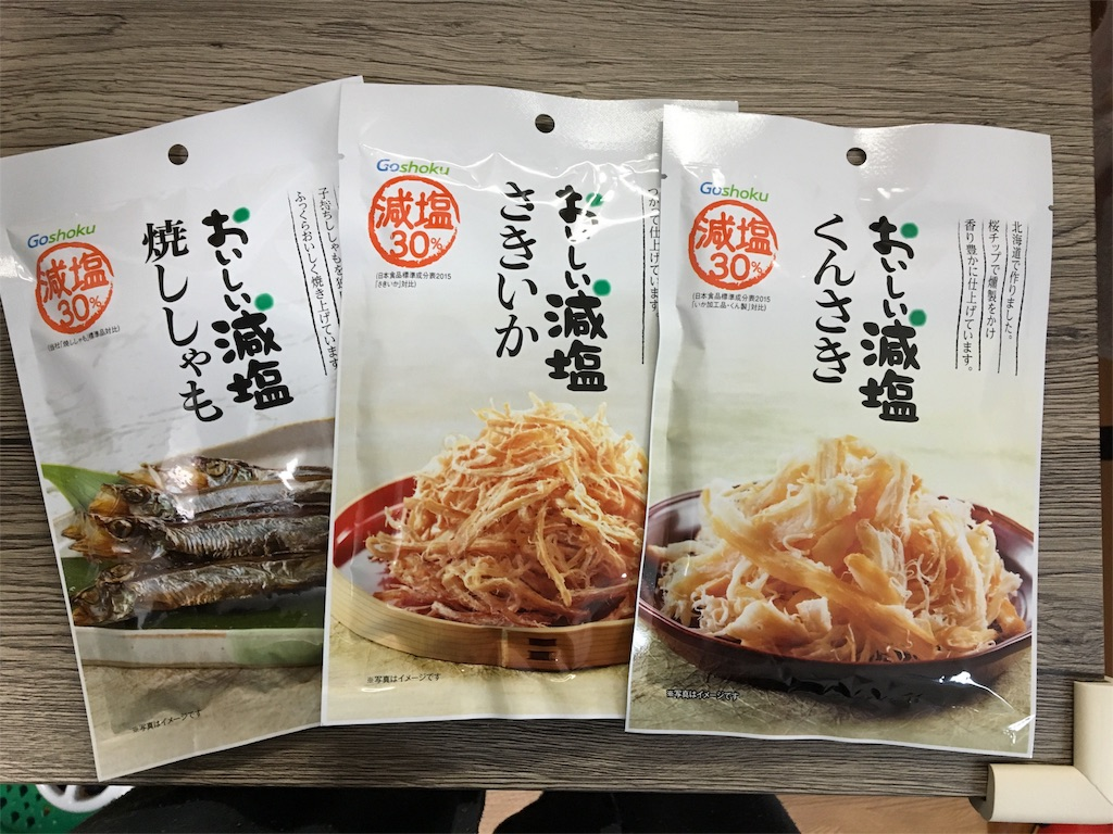 f:id:tsukurioki:20170311110721j:image