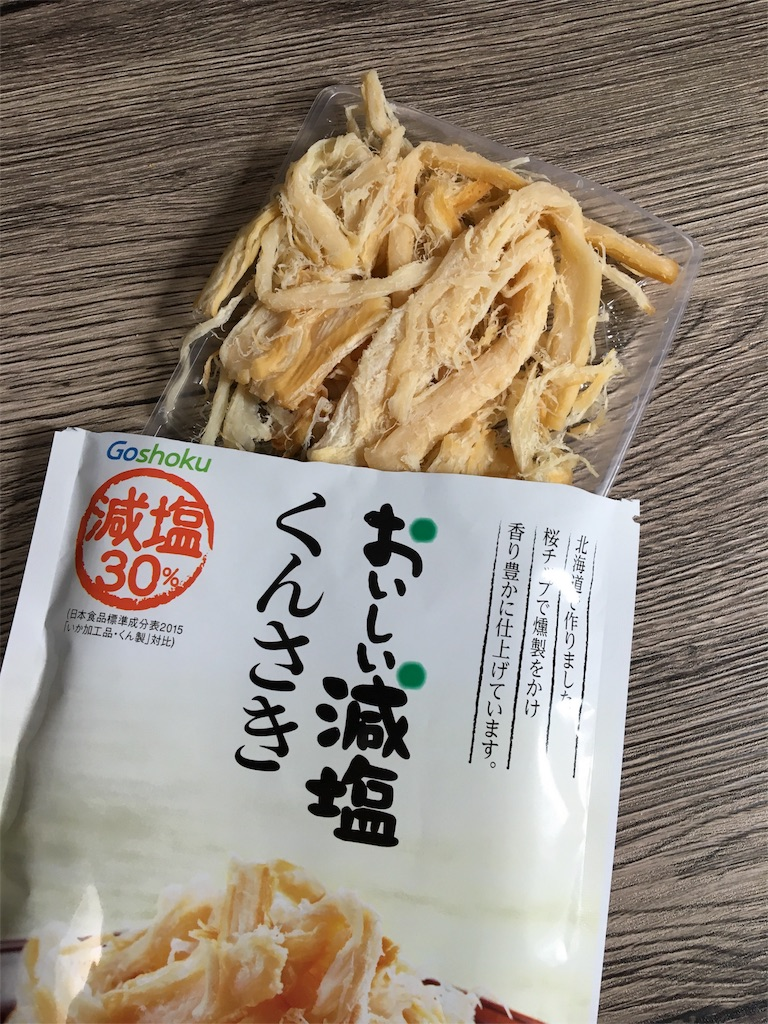 f:id:tsukurioki:20170311110915j:image
