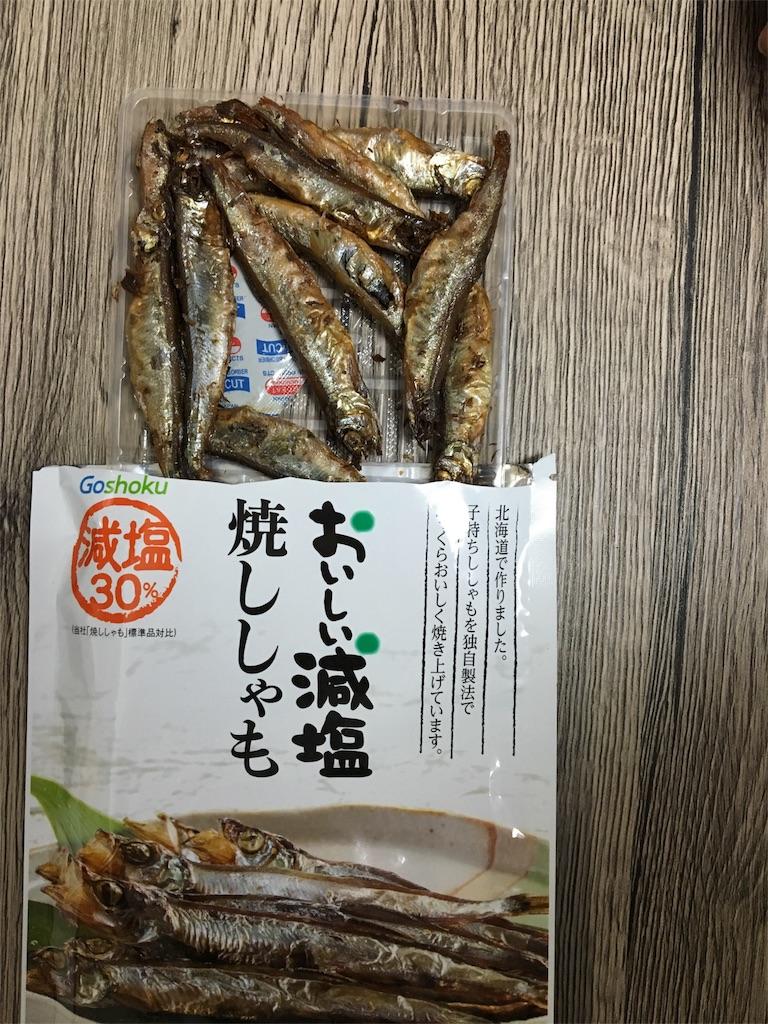 f:id:tsukurioki:20170314120359j:image