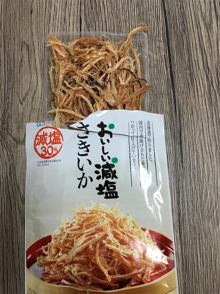f:id:tsukurioki:20170314121954j:image