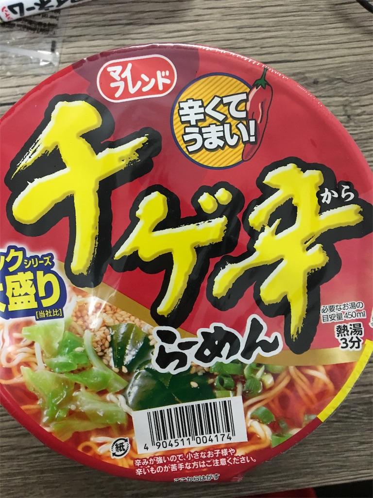 f:id:tsukurioki:20170405135233j:image