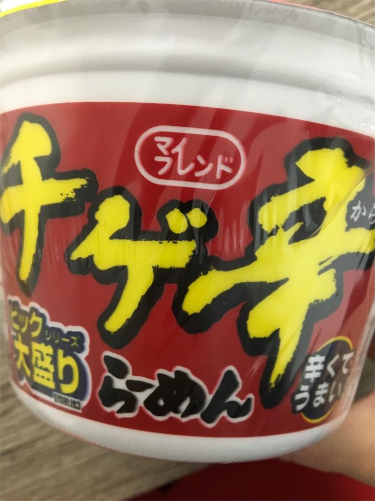 f:id:tsukurioki:20170405135453j:image