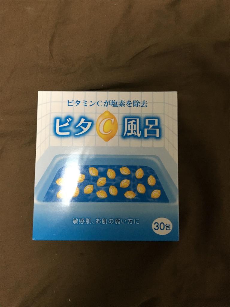 f:id:tsukurioki:20170409082846j:image