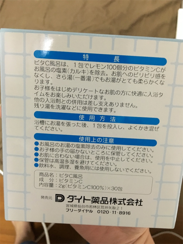 f:id:tsukurioki:20170409082850j:image