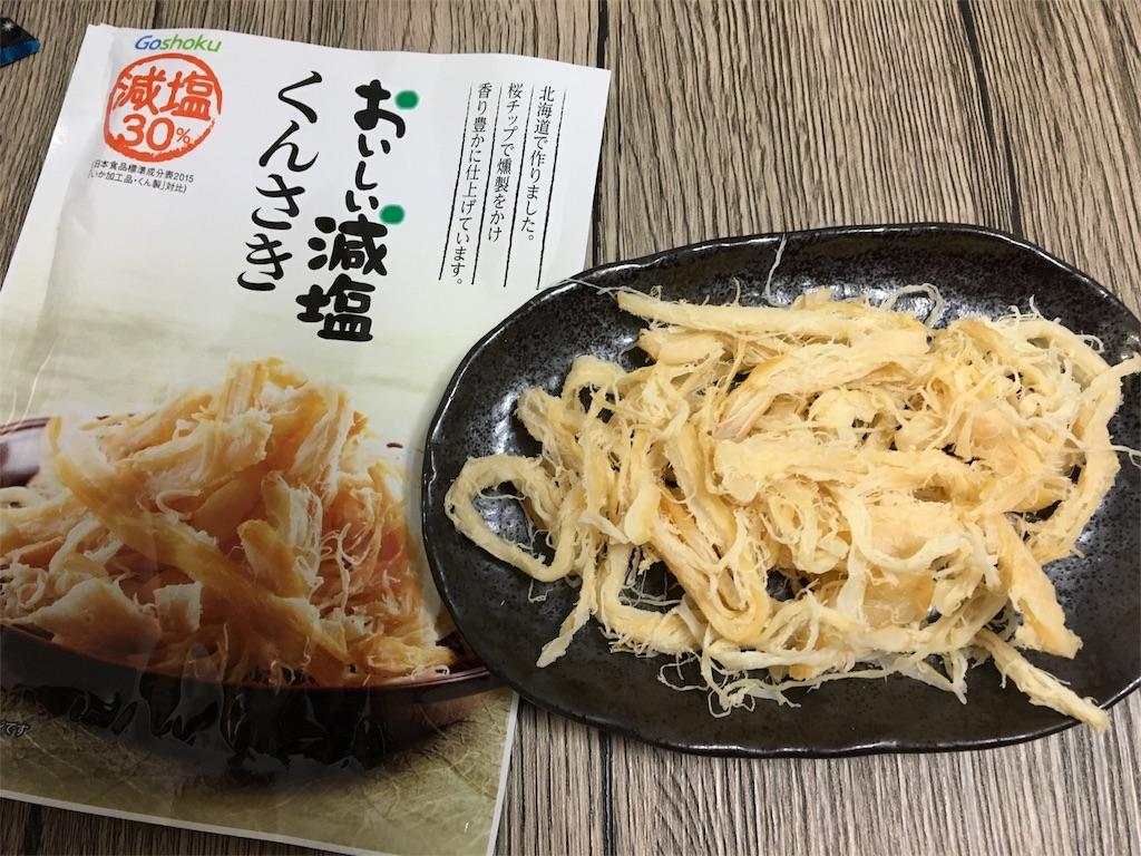 f:id:tsukurioki:20170416130635j:image