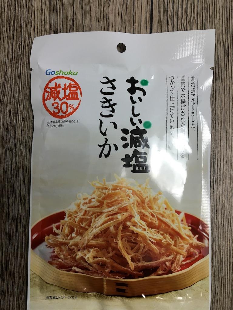 f:id:tsukurioki:20170416130740j:image