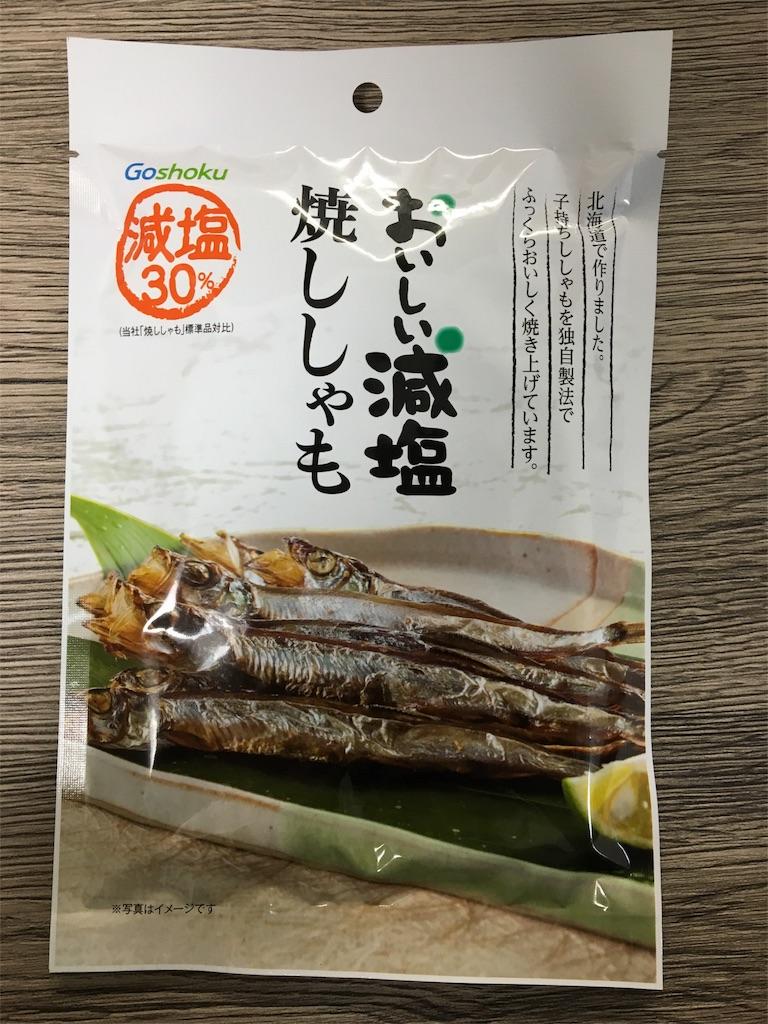 f:id:tsukurioki:20170416130927j:image