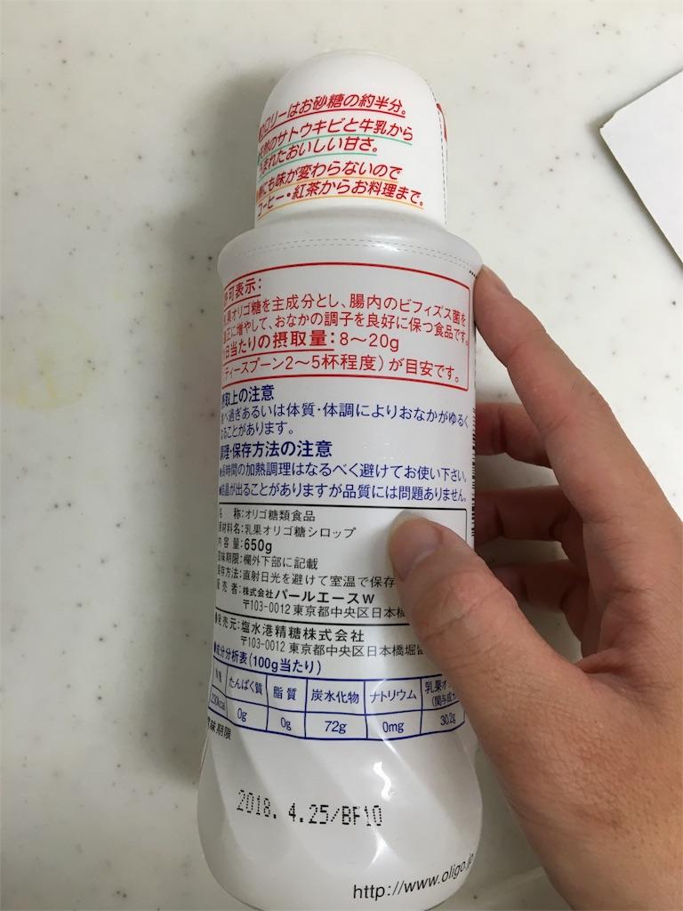 f:id:tsukurioki:20170623182010j:image