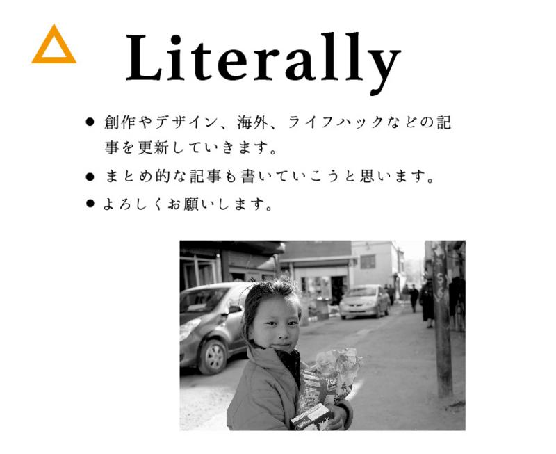 f:id:tsukuruiroiro:20140907201747j:plain