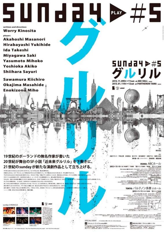 f:id:tsukuruiroiro:20140907202639j:plain
