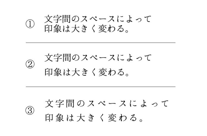 f:id:tsukuruiroiro:20140907204312j:plain