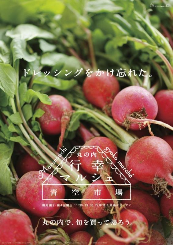 f:id:tsukuruiroiro:20140907213232j:plain