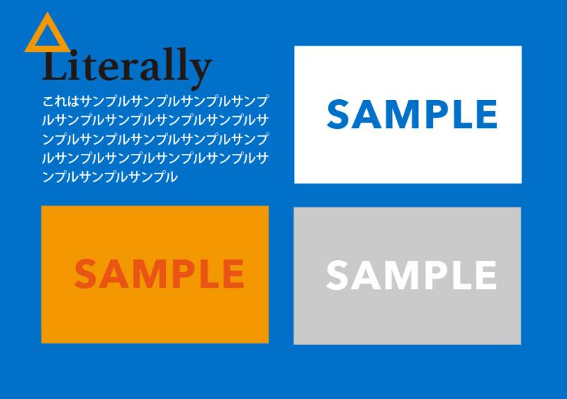 f:id:tsukuruiroiro:20140907214157j:plain
