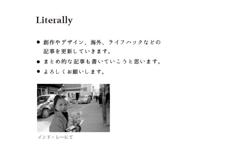 f:id:tsukuruiroiro:20140907220623j:plain