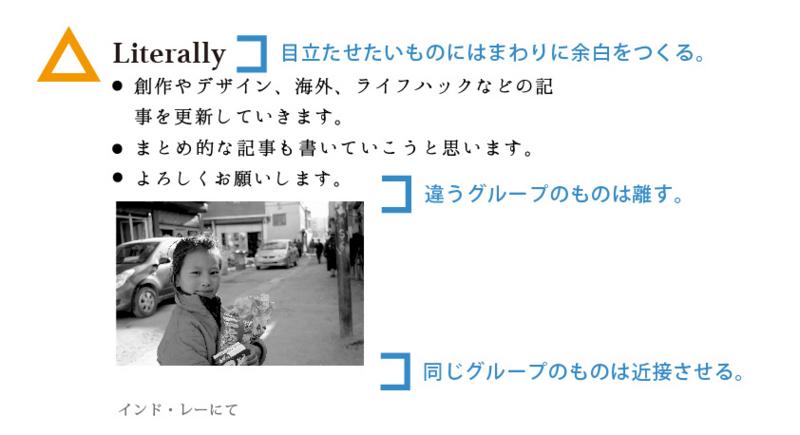 f:id:tsukuruiroiro:20140907220710j:plain