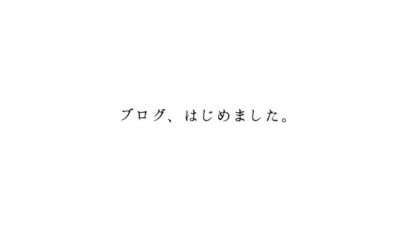 f:id:tsukuruiroiro:20140907220732j:plain