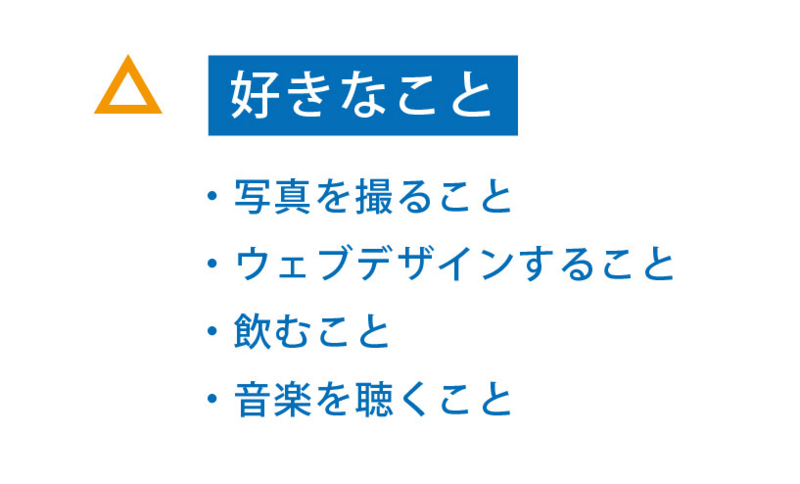 f:id:tsukuruiroiro:20140907221539j:plain