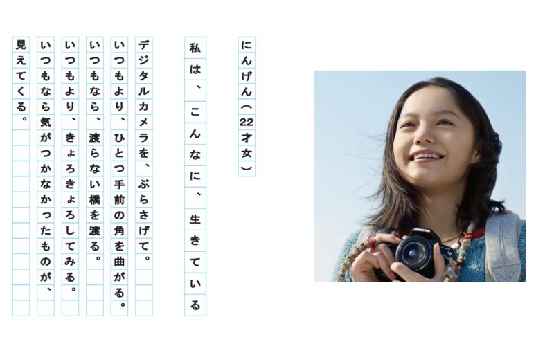f:id:tsukuruiroiro:20140910184200p:plain