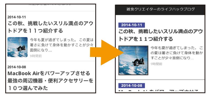 f:id:tsukuruiroiro:20141012150243j:plain