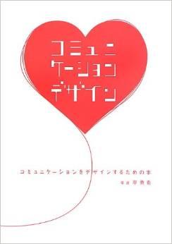 f:id:tsukuruiroiro:20141127144841j:plain