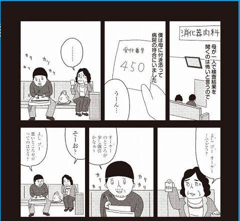 f:id:tsukuruiroiro:20141127145955j:plain