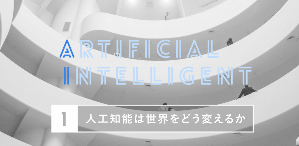 f:id:tsukuruiroiro:20160103142351j:plain