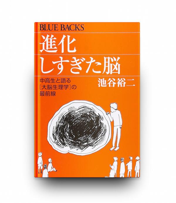 f:id:tsukuruiroiro:20160305103632j:plain