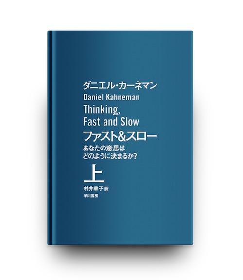 f:id:tsukuruiroiro:20160305180409j:plain