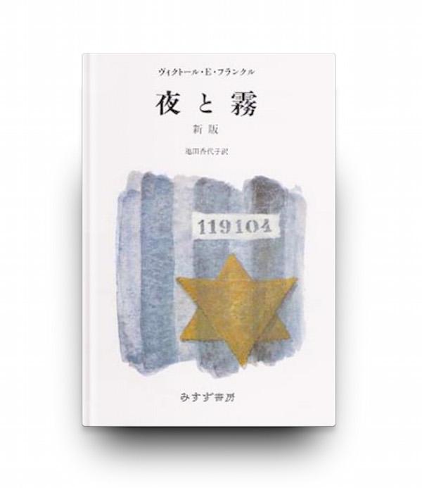 f:id:tsukuruiroiro:20160312190228j:plain