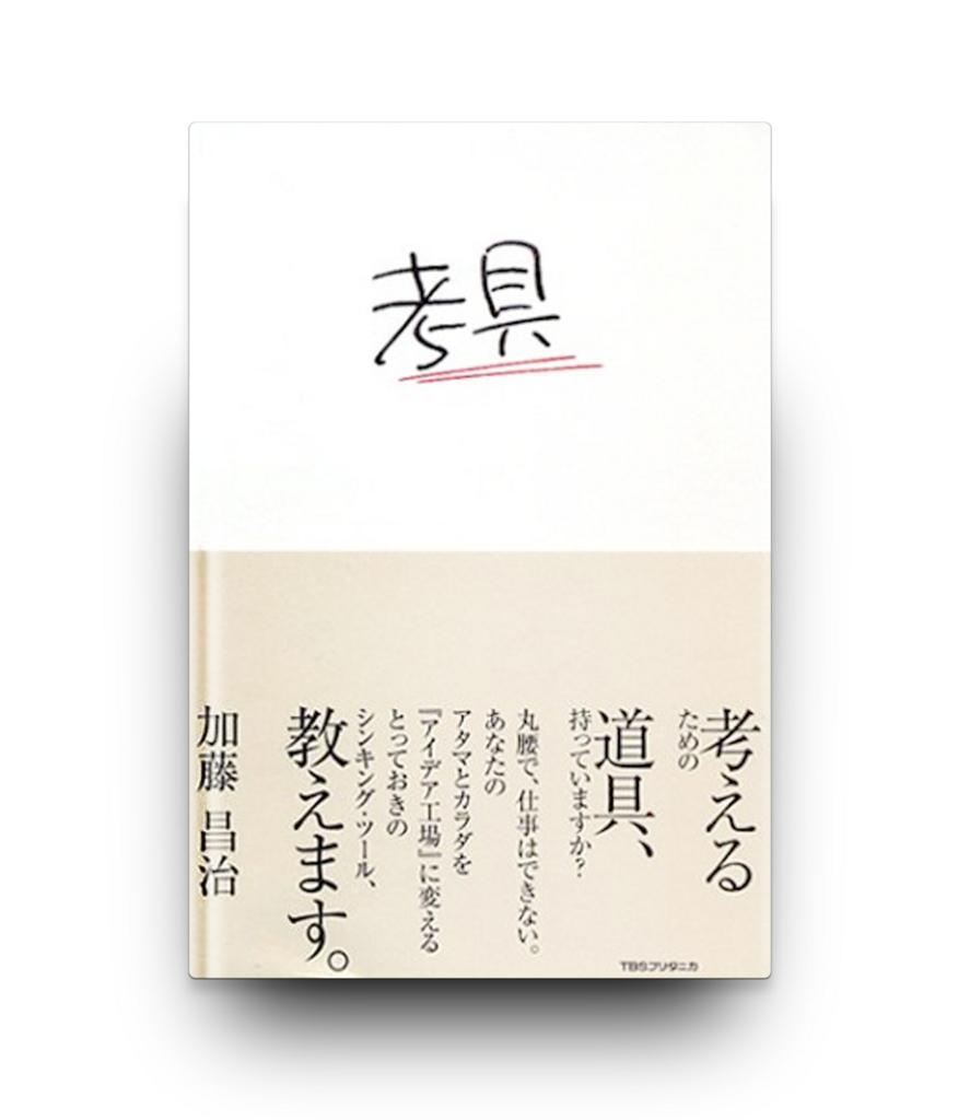 f:id:tsukuruiroiro:20160410001243j:plain