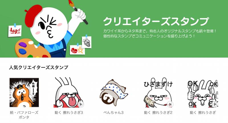 f:id:tsukuruiroiro:20160820130956p:plain