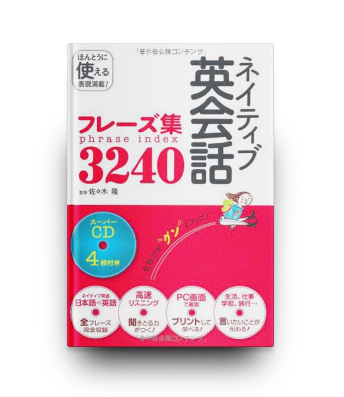 f:id:tsukuruiroiro:20160904164135j:plain