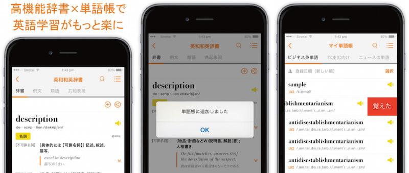f:id:tsukuruiroiro:20160904184433j:plain