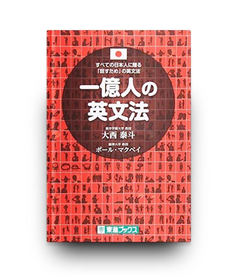 f:id:tsukuruiroiro:20160904192554j:plain