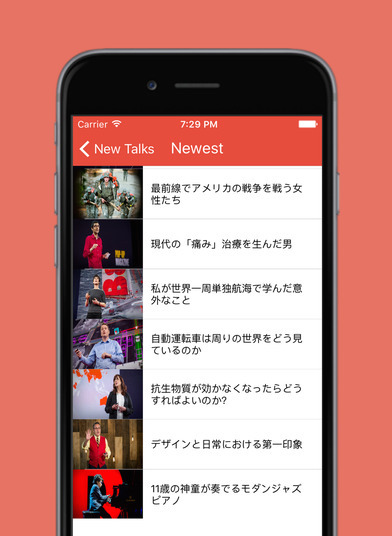 f:id:tsukuruiroiro:20160911132658j:plain