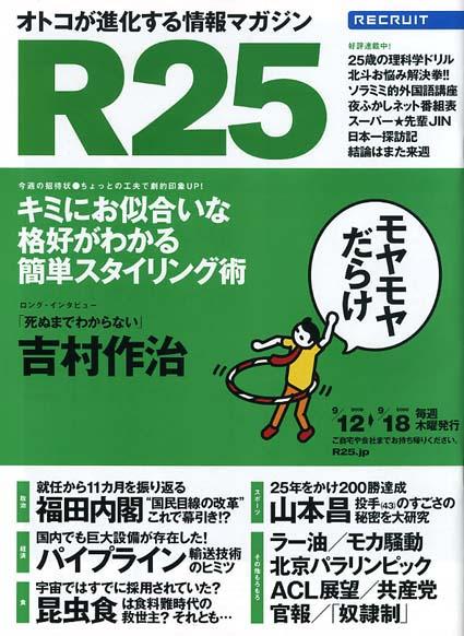 f:id:tsukuruiroiro:20160917192322j:plain