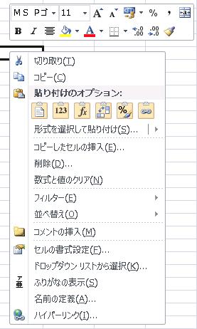 f:id:tsukuruiroiro:20161005115253p:plain