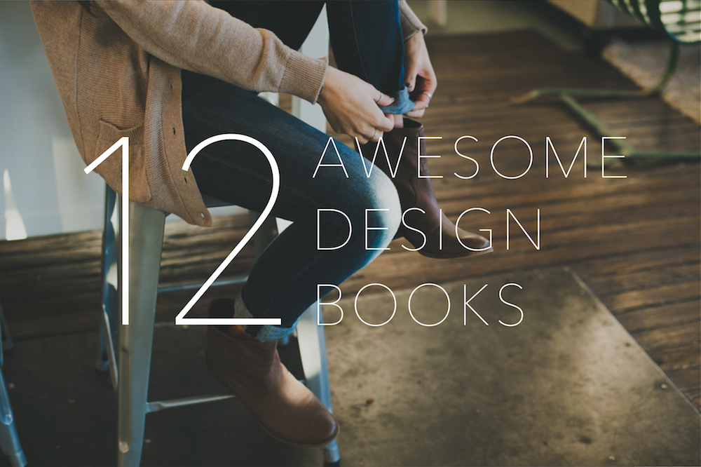 デザイナーにおすすめの本