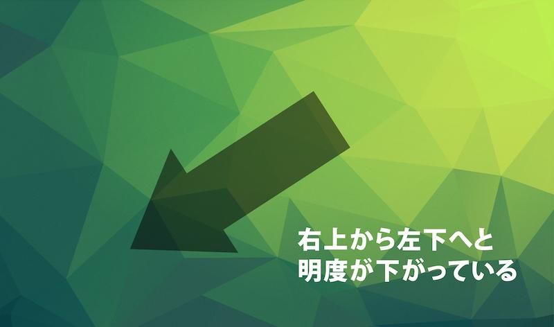 f:id:tsukuruiroiro:20161028224708j:plain