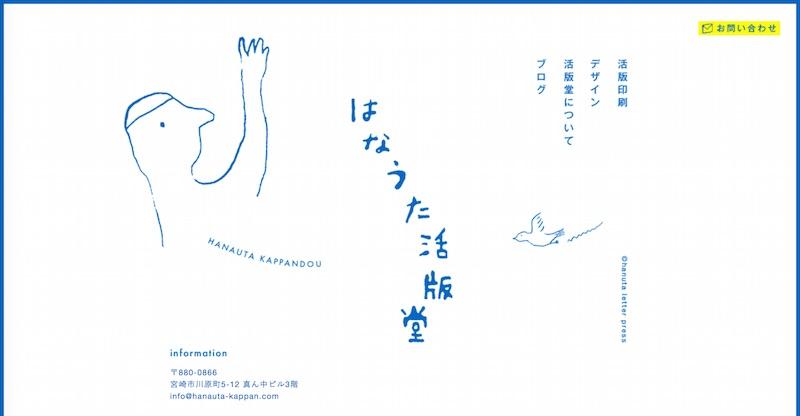 f:id:tsukuruiroiro:20161101091817j:plain